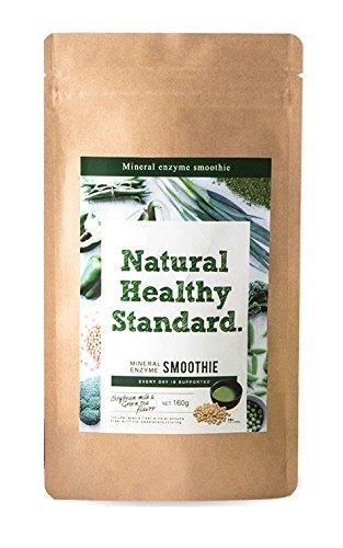 Mineral Enzyme green smoothie soy milk powdered green tea taste Diet Drink ( 2017 New Ver. )(160g) -  Natural Healthy Standard