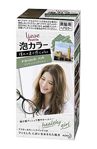 KAO Japan Liese Prettia Creamy Bubble Hair Color for Dark Hair European Series (British Ash) from Prettia