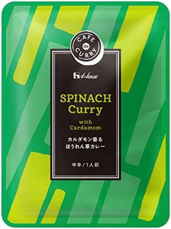 [スポンサー プロダクト]ハウス食品 カフェdeカリー カルダモン香るほうれん草カレー 200g ×10個