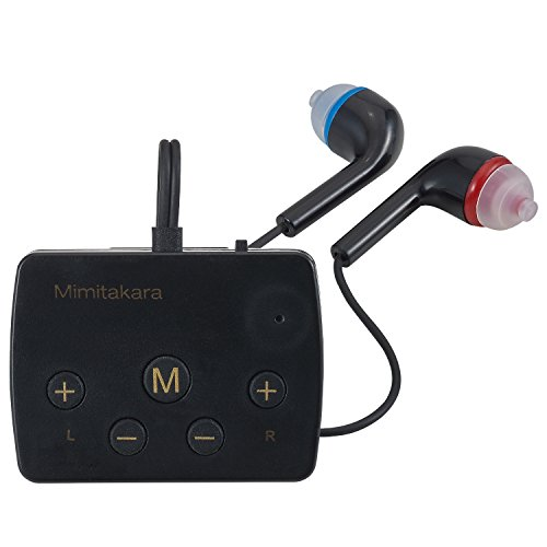 Mimitakara (Dual) [Black] FDA Registered Rechargeable Sound Amplifier, with Bluetooth technology by Mimitakara