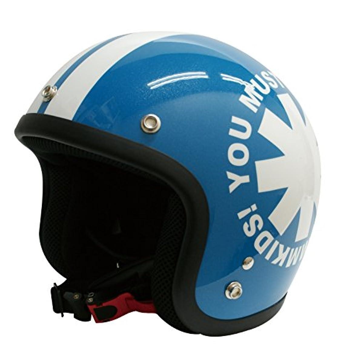 [해외] 댐 트럭스(DAMMTRAX) 오토바이 헬멧 제트 포 포 휠 블루 (54CM~57CM미만)