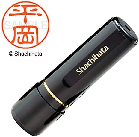 Shachihata Seal Hanko Black 11 XL-11 stamp face 11 mm Hiraoka Japan
