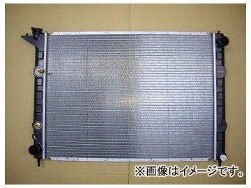 国内優良メーカー ラジエーター 参考純正品番:21460-60U00 ニッサン プレジデント JHG50 VH45DE A/T 1990年10月~1994年05月   B00PBIS9BI
