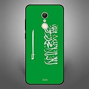 Xiaomi Redmi 5 Saudi Arabia Flag