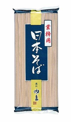 Ikeshima business for Japan buckwheat 500g