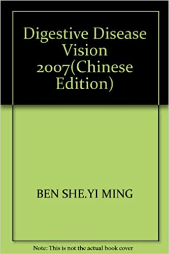 Book Digestive Disease Vision 2007(Chinese Edition)
