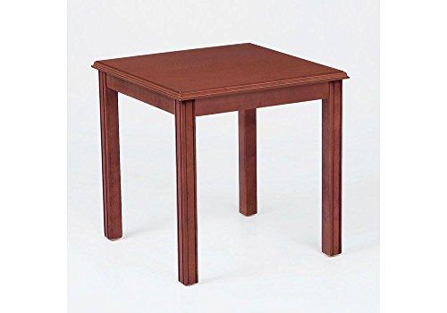 Lesro Franklin End Table Dimensions: 20