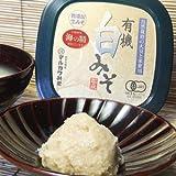 【マルカワみそ】無添加生味噌・自然栽培 白味噌(400g) (夏季クール便発送)
