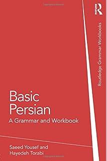The combined new persian english and english persian dictionary basic persian a grammar and workbook grammar workbooks stopboris Choice Image