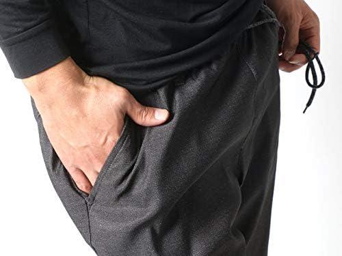 大きいサイズ メンズ ルームウェア ストレッチパンツ 吸汗速乾 ベージュ 4L