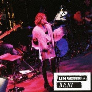 Covers (beni album) | revolvy.