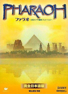 ファラオ ~古代エジプト建国シミュレーション~ 完全日本語版 B00008HZ3C