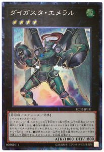 Yu-Gi-Oh! -RC02-JP031- Yugioh! - Daigusto Emeral - for sale  Delivered anywhere in USA