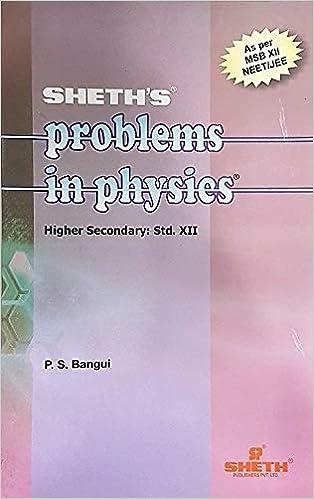 ps bangui physics solutions 12th