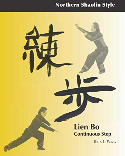 Lien Bo: Continuous Step: Northern Style (Northern Shaolin Style)