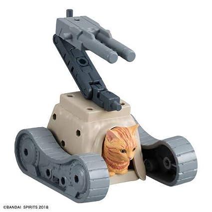 Amazoncom Neko Busou Nami Mori Bandai Fierce War Cats Model Kit