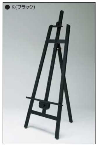 イーゼルMS554 A2B2A1B1対応 ブラック 屋内用   B00FWBMMZ8