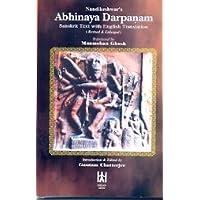 Nandikeshwar's Abhinaya Darpanam, Revised & Enlarged