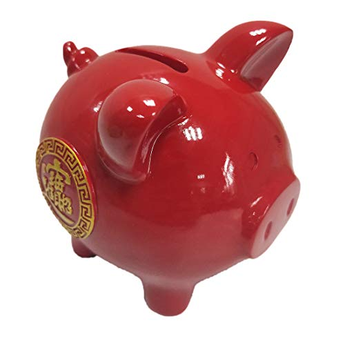 Chinese Red Piggy Bank 招財進寶(Zhao CAI jin bao) Chinese Unique Gift , Keepsake, Girl Gift or Home Decor for Kids, Nursery Décor, Festival Gifts for Kids