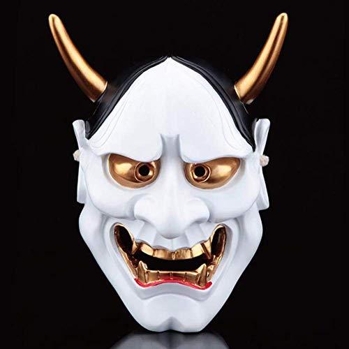 1978 Halloween Mask Painted (Sooiy Halloween mask Horror Adult Japanese Samurai mask Creepy White Ghost Head Decor,)
