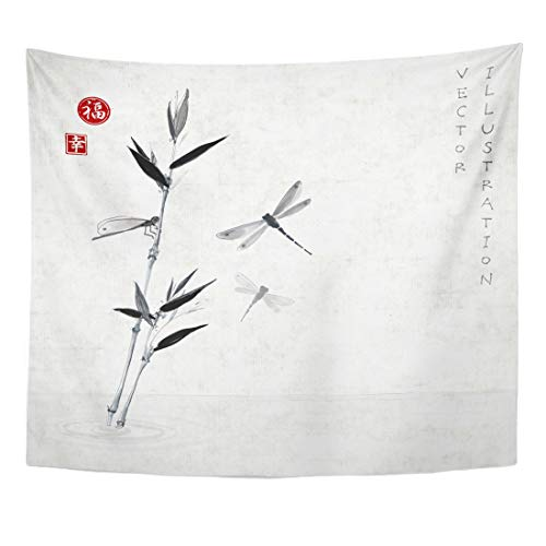 Emvency Tapestry Bamboo Branch and Three Dragonflies Flying Over The Water with Ink in Traditional Japanese Sumi E Sealed Home Decor Wall Hanging for Living Room Bedroom Dorm 50x60 (Bamboo Coral Branch)