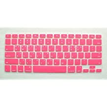 """Anti Dust Korean Letter Keyboard Cover Protect Skin for MacBook Air 13 inch, MacBook Pro 13"""" 15"""" 17"""" (with or w/out Retina Display) iMac Wireless Keyboard (Pink)"""