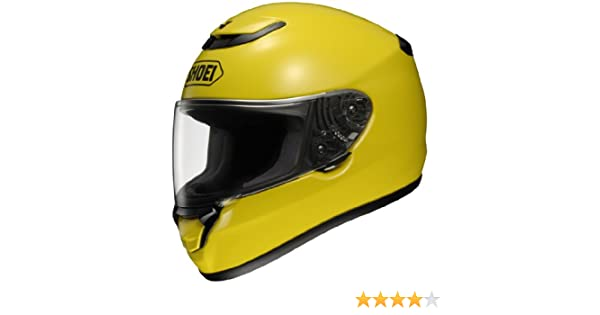 Amazon.com: Shoei Qwest Brilliant Yellow Full Face Helmet - Medium: Automotive