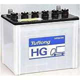HITACHI [ 日立化成株式会社 ] 国産車バッテリー [ Tuflong HG ] GH 85D26L