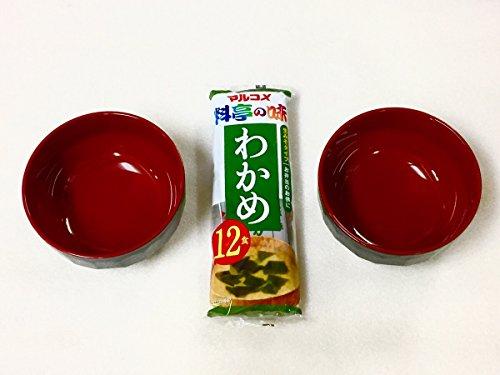 Miso Soup Donburi Bowl dia. 12.5 cm 77g [Black x Vermilion ] x 2 with 12pcs of miso soup paste ()