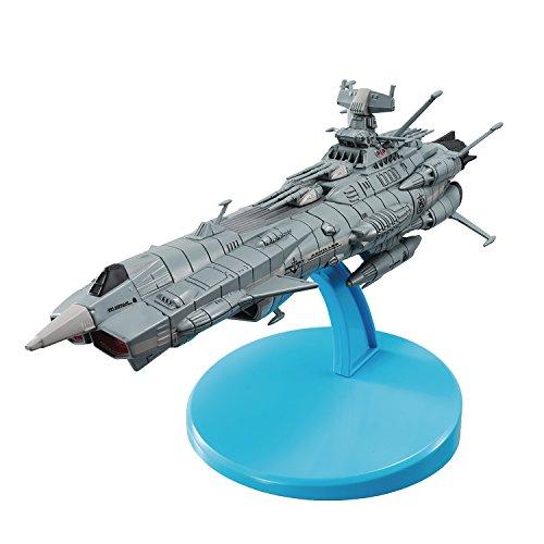 Space Battleship Yamato Digital Grade-Andromeda Regular 3.5 in long