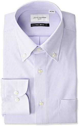 メンズワイシャツ 『ULTRA MOVE SHIRT』 JOHN PEARSE WHITE