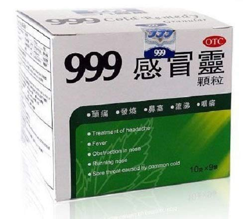 999 Ganmaoling Cold Remedy Granular Packs