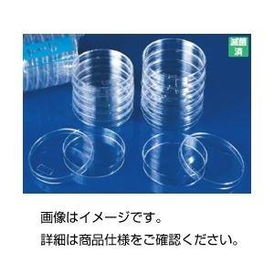 (まとめ)滅菌シャーレ(BIO-BIK) 浅型-100 材質:ポリスチレン 入数:10枚×10包 【×3セット】   B01CXGN2IA
