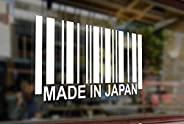 25cm Made in Japan barcode JDM Vinyl Stickers Funny Decals Bumper Car Auto Computer Laptop Wall Window Glass S