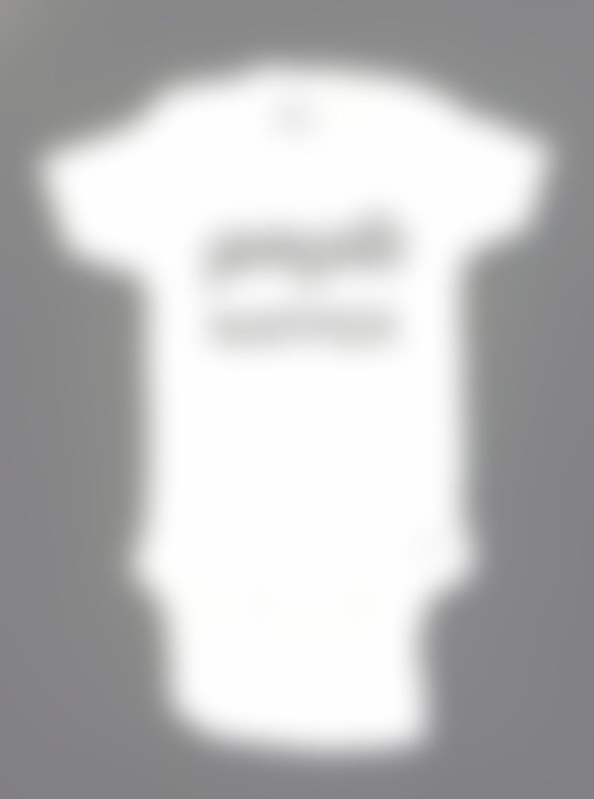 c8390a180a95 Amazon.com  Gangsta NAPPER ONESIE ® brand Gerber Onesie Bodysuit ...
