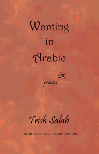 Wanting in Arabic: Second Edition