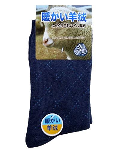 Wool Angora Cashmere - 7