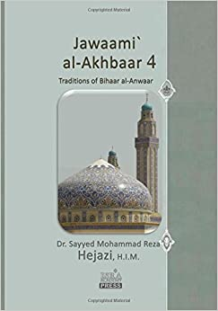 Jawaami` al-Akhbaar 4: Traditions of Bihaar al-Anwaar Volume Four