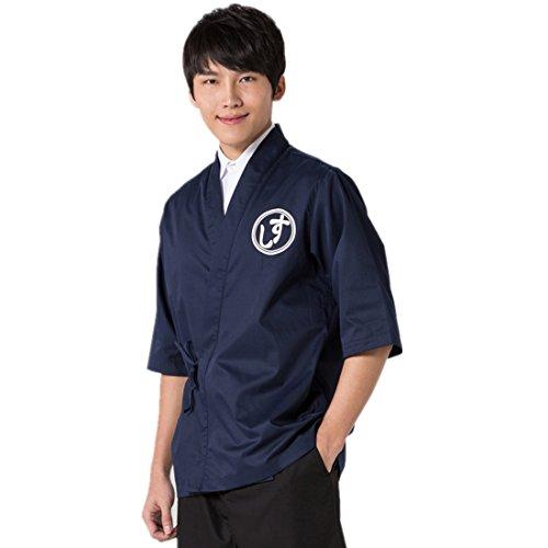 Japanese dark blue chef coat jacket sushi for men restaurant catering Uniform, Size XL