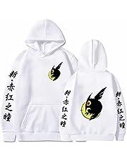 MILsEnse Akame ga Kill Pullover Hoodie Night Raid Anime Tatsumi Elfen Lied Hellsing Berserk Hooded Sweatshirt Pullover Hoodies Jas Cosplay Kostuum Trui voor Mannen Vrouwen