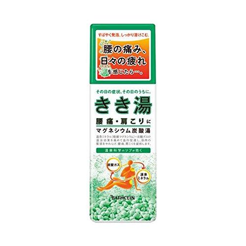 (業務用10セット) バスクリン きき湯 マグネシウム炭酸湯 360g ds-1913501 B07GTWP147