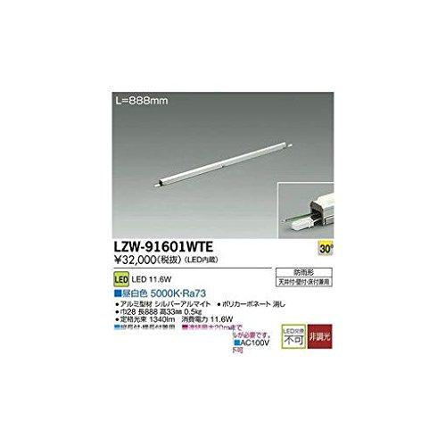 BS36096 LEDシステムライト B06Y62RSBX
