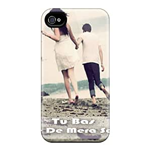 High Quality Running Boy My Love My Life Skin Case Cover Specially Designed For Iphone - 4/4s by Maris's Diaryby Maris's Diary