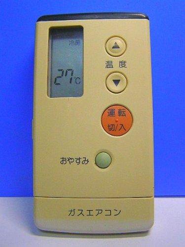 エアコンリモコン A75C706