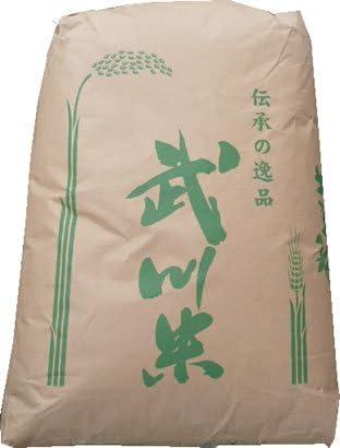 【玄米】山梨県武川村産 ヨンパチ 玄米 武川農産限定 農林48号 1等 30kg 令和元年産