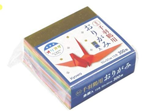 Kyowa 2 x 2 inch 15 Color Mini Origami Paper 300 Sheets Include Gold Silver