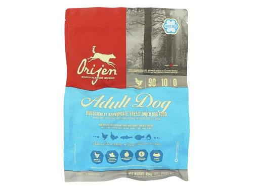 freeze dried dog bone - 3