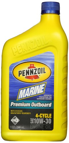 outboard engine oil - 1