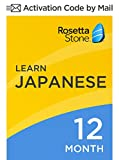 Rosetta Stone: Learn Japanese for 12 months on iOS, Android, PC, and Mac - mobile & online access