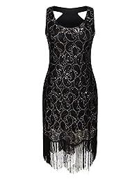 DEARCASE Women's 1920s Gatsby Diamond Sequined Embellished Fringed Flapper Dress